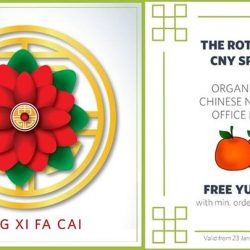 [The Rotisserie] Chinese New Year's just round the corner! If you're holding an office lunch party, we got you covered.