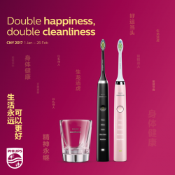 [Philips] Indulge your sweet tooth all you want this CNY, but don't neglect those pearly whites! Remove plaque and stain