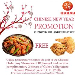 [Guksu] Guksu Restaurant welcomes the year of the Rooster with our Crazy Chicken Promotion!Receive complimentary 2 pieces of Guksu's