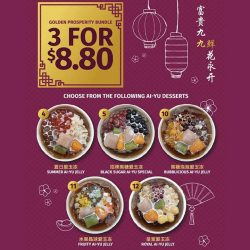 [Nine Fresh Desserts Taiwan] NEW PROMO for the Lunar New Year! Choose 3 of the Ai-Yu Jelly Desserts shown in the image for