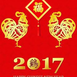 [Qi Mantra Remedial Spa] Qi Mantra wishes all a Happy Lunar New Year. May the year of the rooster bring prosperity and peace to