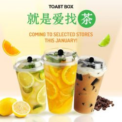 [Toast Box Singapore] It's time to Find Tea, Not Trouble! If you haven't tasted our new TEAlicious drinks at Novena Square,