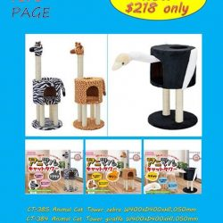 [Pets Kampong] Avail for an Animal Cat Tower Zebra, Giraff & Ostrich promotion for only $218.00. Available at all outlets & online shop