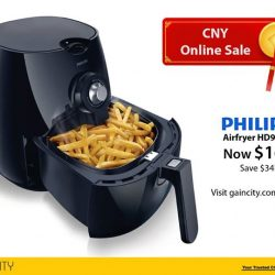 [Gain City] CNY ONLINE SALE : http://bit.ly/2j3r40F The best part about grilling with your air fryer is how you can