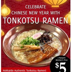 [Daikokuya] Robertson Quay outlet $5 Tonkotsu Ramen Promotion started! What are you waiting for? Come and grab it now😋17-22