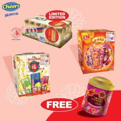 [Cheers] Free cookies with any 2 cartons of these F&N and 100PLUS drinks featured.Available at Cheers & FairPrice Xpress at