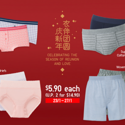 [Uniqlo Singapore] New year, new innerwear!Shop more Limited Offers: http://s.uniqlo.com/2iV5PkA
