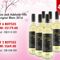 [The Oaks Cellars] SHOP NOW!Gipsie Jack Adelaide Hills Sauvignon Blanc 2014Exclusive Online For A Limited Time Only!http://bit.ly/2czAKMR#
