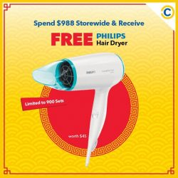 [Courts] FRESH NEW GIVEAWAY! Get a FREE Philips Daily Collection Mixer when you spend a minimum of $988 at any COURTS
