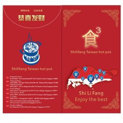 [Shi Li Fang] Hi, Shi Li Fang Fans...Chinese New Year is coming... We thank you very much for all the Shilifang fans..