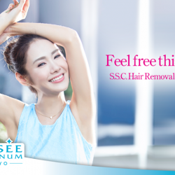 [Musee Platinum] Keep self-consciousness at bay and feel free this CNY. Our S.S.C. hair removal treatment not only makes