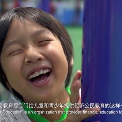 [DBS Bank] How can we save our money? DBS Foundation's grantee, Shanghai Be Better Education gives lower-income latchkey children of