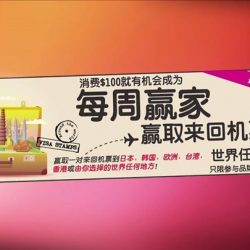[Gain City] Can't get enough shopper's tips this Lunar New Year? Catch Ben Yeo and Felicia Chin on Channel 8