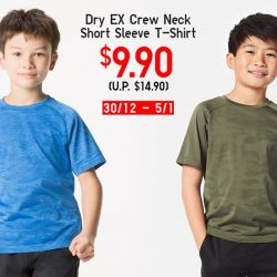 [Uniqlo Singapore] No matter how much your kids perspire from playing, the Dry EX Short Sleeve T-Shirt keeps them dry. Its