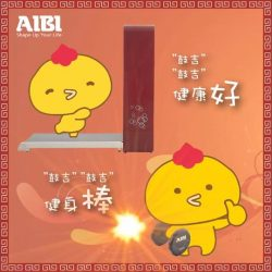 [AIBI] New Year with AIBI Healthy Fitness Packages Increase your strength and power to maintain good health this year of Rooster