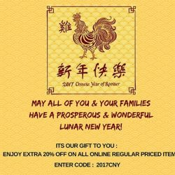 [MOSS] MAY ALL OF YOU & YOUR FAMILIES HAVE A PROSPEROUS & WONDERFUL LUNAR NEW YEAR!ITS OUR GIFT TO YOU : ENTER CODE :