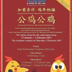 """[Kids Performingâ""""¢ Academy of the Arts] Extend your CNY celebration with us! 🎉🎉 Let us entertain you with the #LionDance and #CNYShowcases and yup, there are FREE"""