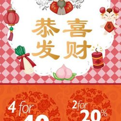 [Marasil] We would like to wish you a Chickadee Lunar New Year! The discounts are still on for all you busy