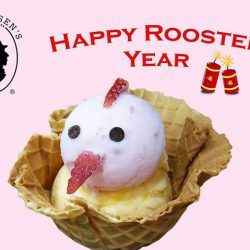 [Andersen's of Denmark Ice-Cream Singapore] New take away scoops ice cream to celebrate a Plentiful Lunar New Year ahead! Enjoy Andersen's Rooster at $6.