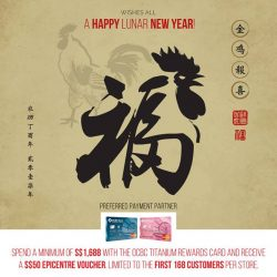 [EpiCentre Singapore] When you give and share, you become a channel of abundance. Gift your loved ones with the best CNY special