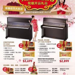 [Cristofori Music School] Hi Everyone!! Hope your Chinese New Year Celebrations are going well! 🍊🍊We are offering Piano Packages with Hamper Giveaways to