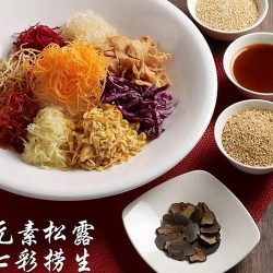 "[elemen] Looking for ""unusual yusheng"" this CNY? Our meat-free Truffle Yusheng shall do you right! ✔️✔️Thanks Her World Singapore for"