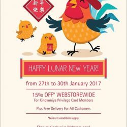 [Books Kinokuniya] Happy Lunar New Year! Enjoy 15% OFF* WEBSTOREWIDE for Kinokuniya Privilege Card Members + FREE DELIVERY for All Customers from 27th