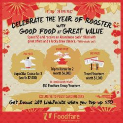 [Foodfare] Usher in the New Year with Good Food at Great Value, here at Foodfare!From now till 28 February 2017,