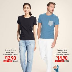 [Uniqlo Singapore] Refresh your wardrobe this new year with these basic tees. The natural texture of the men's Washed Slub T-