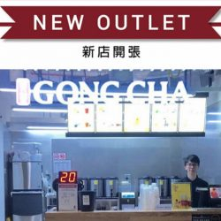 Gong Cha: Opening Promo - 1-for-1 Drink at Bugis Downtown Line MRT Station Outlet!