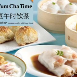 Canton Paradise: 50% OFF All Dim Sum, Congee & Noodles from 3pm to 5pm on Weekdays