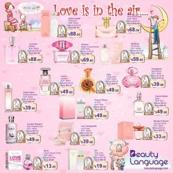 [Beauty Lauguage] 2017 Valentine Promotion (ends on 28 Feb)