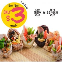 [QQ Rise] NEW OPENING PROMOTION:  $3 for Rice Roll !!! Come grab it at QQ Rice Hillion Mall, #B2-51 on 24 February