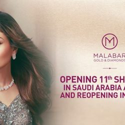 [MALABAR GOLD & DIAMONDS] We cordially invite you to the opening of 11th showroom of Malabar Gold and Diamonds in Saudi Arabia at Jubail,