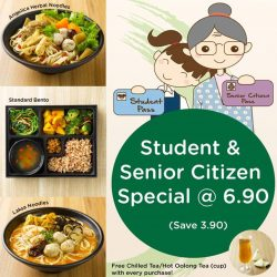 [Greendot] Hello all students and senior citizens (actually we believe that you are also young at heart :D)!Do one little