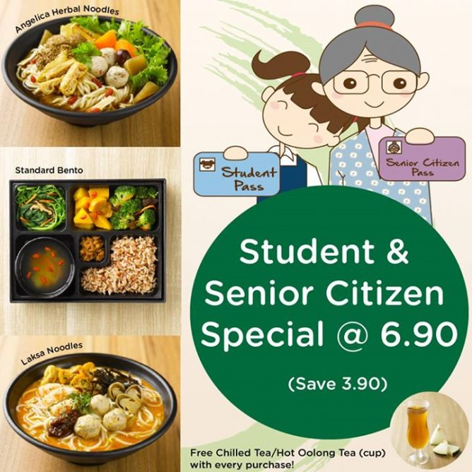 Hello all students and senior citizens (actually we believe that you are  also young at heart :D)!