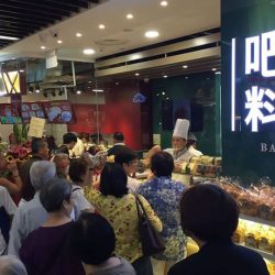 [Barcook] Have you visited the newest Barcook outlet at Hillion Mall?