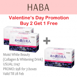 [Shop HABA] 2 more days to go before promo ends!