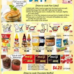 [Fish Mart Sakuraya] Japanese sweets promotion! Special Bargain!!6th Feb - 5th Mar 2017 @ Fish Mart SAKURAYA all outlets!Must check out!!*Sweets Recipes
