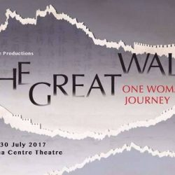 [SISTIC Singapore] Tickets for THE GREAT WALL: ONE WOMAN'S JOURNEY go on sale on 23 Feb 2017 12pm. Get your tickets