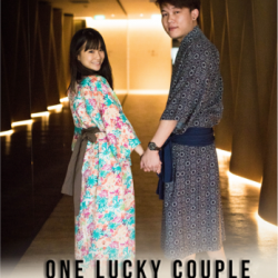 [Yunomori Onsen and Spa] Valentine's Day Giveaway!!Valentine's Day is coming, we are giving away to free onsen entry and a set