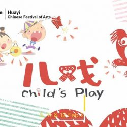 [SISTIC Singapore] Huayi - Chinese Festival of Arts 华艺节 opens today! From 3 to 12 Feb, enjoy 10 days of performances and activities at