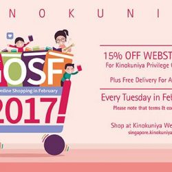 [Books Kinokuniya] 24 hours only promotion for Kinokuniya Privilege Card Members! 15% Off* WEBStorewide for TODAY ONLY! Not a member yet? You