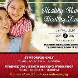 [SISTIC Singapore] Tickets for Healthy Mummy, Healthy Family Symposium 2017 go on sale on 24 Feb 2017. Get your tickets through SISTIC