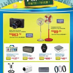 [E-Gadget Mini] More choices, more variety, more savings. 7%+7% off for almost every products we carry in our store.