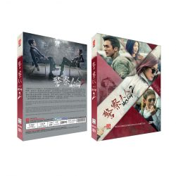 [Poh Kim VCD/DVD] NEW RELEASE 💜 The tensed comedy criminal theme Korean Drama MRS. COP 2 😝 is now released. It's about a female