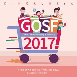 [Books Kinokuniya] Less than 6 hours to go before our Great Online Shopping in February promotion ends!