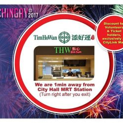 [Tim Ho Wan] Heading to Chingay? Come and grab a bite, we're located 1 min away from City Hall mrt. Chingay Volunteers