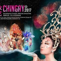 [Tim Ho Wan] Chingay 2017 is happening this weekend! 🎭To show our support, Tim Ho Wan is offering a 10% discount off your