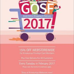 [Books Kinokuniya] GOSF 2017! FREE DELIVERY for All Customers + 15% OFF WEBSTOREWIDE for Kinokuniya Privilege Card Members (Every Tuesday in Feb 2017).